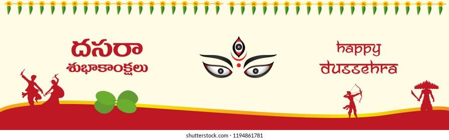 Dusshera festival banner telugu english translation design dandiya and ravan