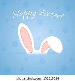 Ears of an Easter rabbit, illustration.