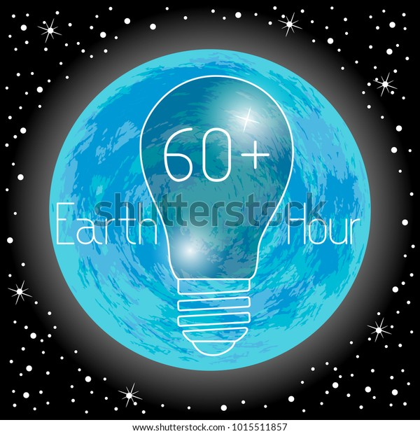 Earth Hour. Blue planet Earth. Space and stars