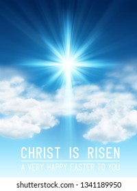 Easter background with light and cross of rays and light in sky with clouds. EPS contains transparency.