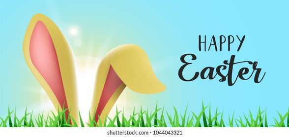 Easter bunny holiday illustration, rabbit ears hiding behind spring grass with happy celebration message. Horizontal format card ideal for web banner or header. EPS10 vector.