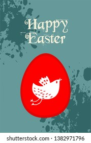 Easter card with decorated egg and Happy Easter wishes