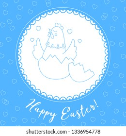 Easter card, happy Easter sticker. The chicken is sitting in an eggshell. Vector