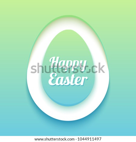 easter card paper cut egg shape stock vector royalty free