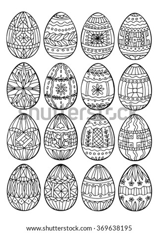 Easter Coloring Page Adult Easter Eggs Stock Vector Royalty Free
