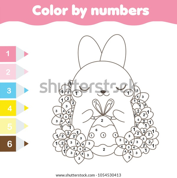 Easter Coloring Page Color By Numbers Stock Vector Royalty Free