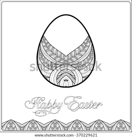 Easter Egg Coloring Book Adult Older Stock Vector (Royalty ...