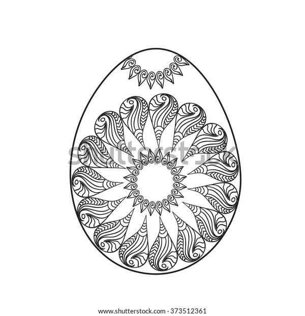 Easter Egg Coloring Page Sun Symbol Stock Vector (Royalty ...