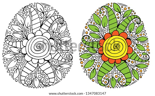 Easter Egg Flower Leaf Coloring Book Stock Vector Royalty Free 1347083147