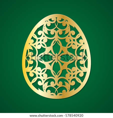 Easter Egg Pattern Cut Out Paper Stock Vector Royalty Free