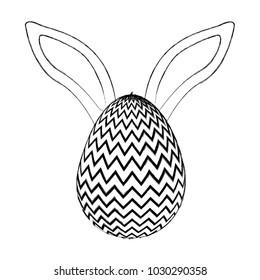 portrait rabbit easter bunny sketch handdrawn stock vector royalty