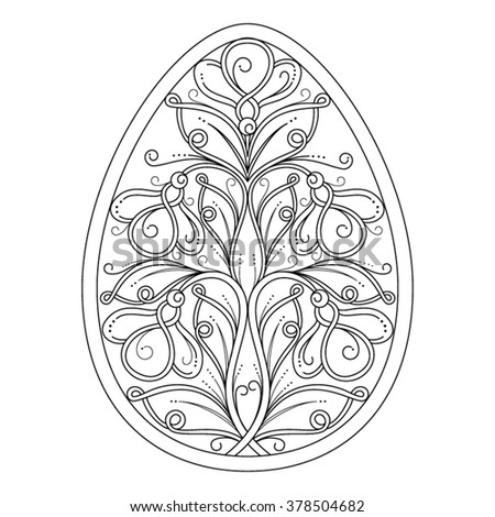 Egg Template | Easter Egg Template Paper Cutting Style Stock Vector Royalty Free