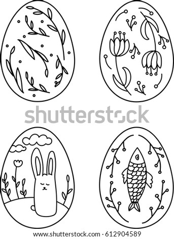 Easter Eggs Coloring Children Coloring Book Stock Vector (Royalty ...