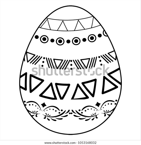 Easter Eggs Coloring Pages On White Stock Vector (Royalty ...