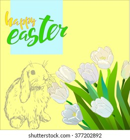 Easter greeting card. Vector background. Lettering, calligraphy. Handwriting inscription.