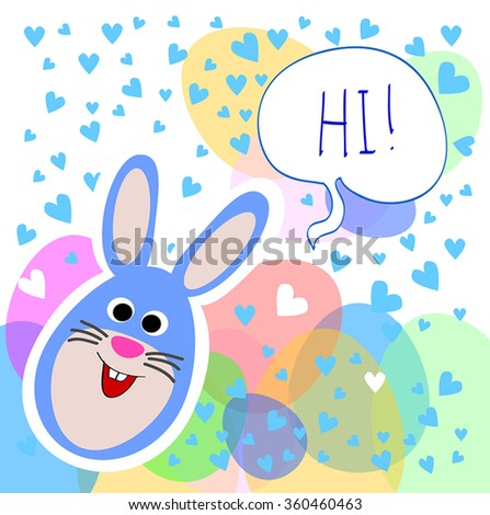 Easter Rabbit Vector Funny Bunny Say Stock Royalty Free