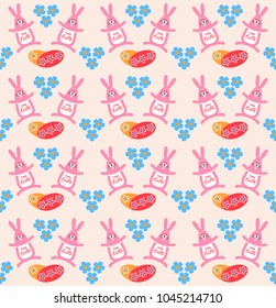 Easter rabbits and eggs with letterings. Spring seamless vector background.