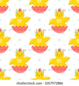 Easter seamless pattern.Cute little chicks.Easter holiday decorative background perfect for prints,flyers,banners,holiday invitations and more.Vector Easter illustration.