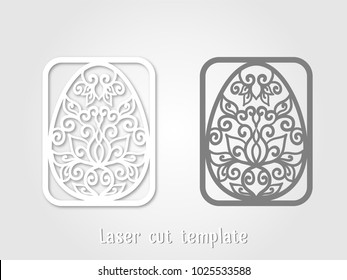 Easter templates for laser cutting. Openwork Easter card with egg.