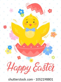 Easter typography.Happy Easter - hand drawn lettering with cute little chick,colorful egg and flowers. Seasons greetings card perfect for prints, flyers,banners,holiday invitations and more.