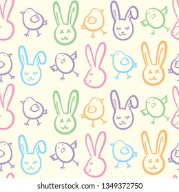 Easter vector seamless pattern with cute happy bunnies, chicks, eggs. Can be used for wallpaper, pattern fills, web page background, textile, fabric, wrapping paper, postcards. - Vector