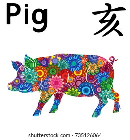 Eastern Chinese Zodiac Sign Pig, Fixed Element Water, symbol of New Year on the Eastern calendar, hand drawn vector stencil with color stylized flowers isolated on a white background