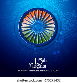 easy to edit vector illustration of Ashoka Chakra on Happy Independence Day  of India background 8cb1894ccedb