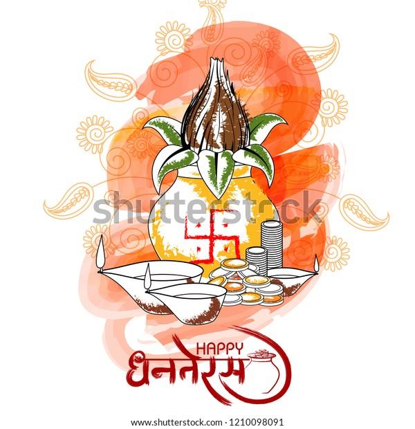Easy Edit Vector Illustration Decorated Diwali Stock Vector