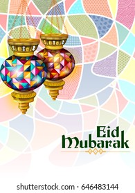 easy to edit vector illustration of Eid Mubarak ( Happy Eid ) background