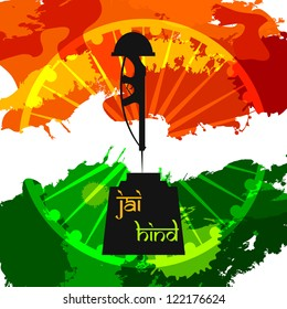 easy to edit vector illustration of India Background with grungy flag