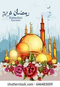 easy to edit vector illustration of Islamic celebration background with Arabic text Ramadan Kareem ( Happy Eid )