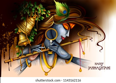 Hindu God Images, Stock Photos & Vectors | Shutterstock