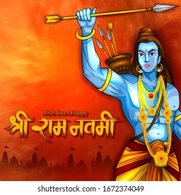 easy to edit vector illustration of Ram Navmi background showing festival of India with Hindi massage meaning Shree Rama