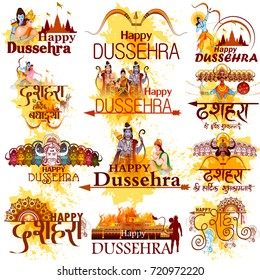 easy to edit vector illustration of Rama and Ravana with text in hindi meaning Happy Dussehra typography background showing festival of India