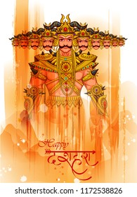 easy to edit vector illustration of Ravana monster with Hindi massage meaning Happy Dussehra background showing festival of India