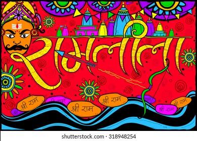easy to edit vector illustration of Ravana monster for Dussehra in Ramlila poster in Indian art style background