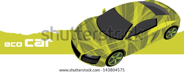 eco-car-icon-design-vector-600w-14380457