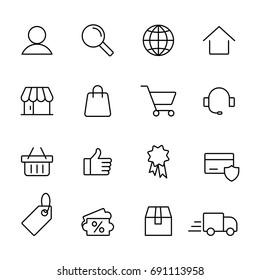 e-commerce online shopping line black 16 icons set