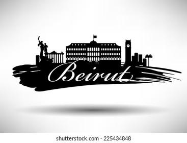 Ecuador Skyline with Typographic Design