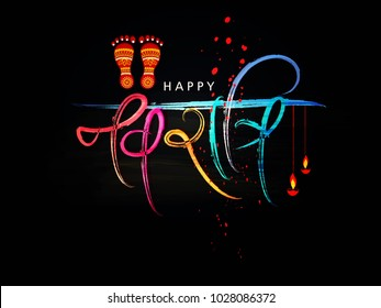 Editable colorful text of happy Navratri vector with holy footprint of goddess durga/laxmi for hindu new year 2018
