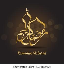Editable vector illustration Ramadan kareem mubarak Arabic version.  Graphic design for the decoration of gift card, banners and flyer.