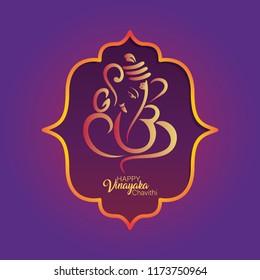 Royalty Free Happy Vinayaka Chavithi Images Stock Photos Vectors