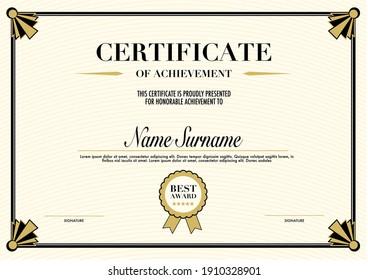 Education Certificate or diploma retro vintage design template