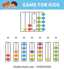 Education game for kids. Abacus in cartoon style. Find the missing item. Printable Worksheet vector illustration. Children funny riddle entertainment