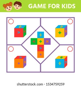Education logic game for preschool kids. Kids activity sheet.   Find the  the right cube. Children funny riddle entertainment. Vector illustration