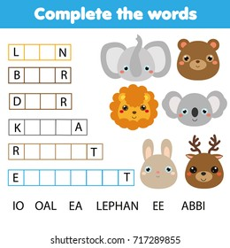 Educational children game. Complete the words kids activity. Animals theme. Learning vocabulary. Worksheet for pre school years and toddlers
