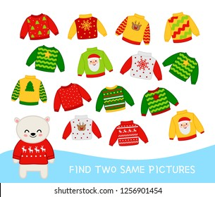 Educational game for kids. Find two same pictires. Christmas collection.
