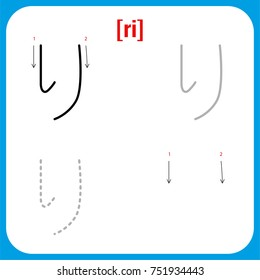 Educational illustration for writing practice hiragana japanese syllabary alphabet