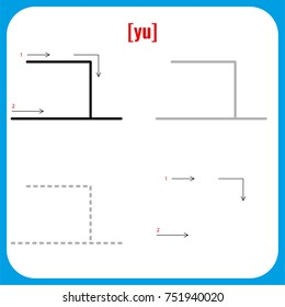 Educational illustration for writing practice katakana japanese syllabary alphabet