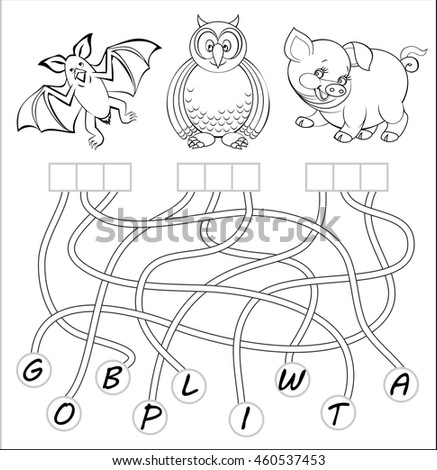Educational Page Children Exercises Study English Stock Vector